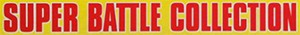 Super Battle Collection Logo