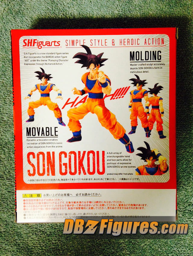 SHF-SonGoku-Packaging-Back