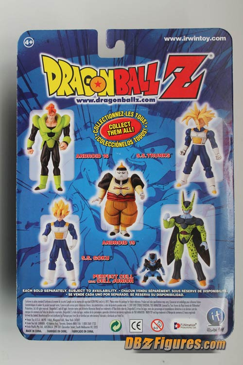 Irwin-Dragon-Ball-Z-Cell-Games-Saga-Perfect-Cell-with-Cell-Junior-2