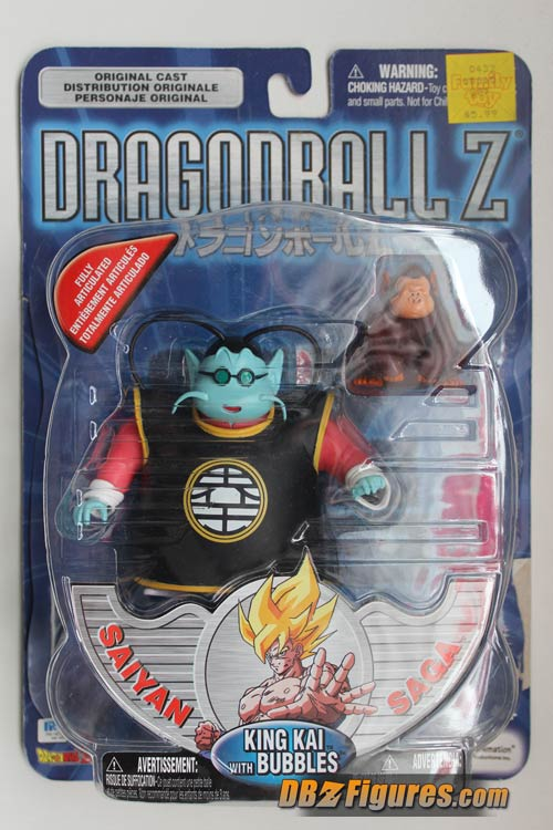 Irwin-Dragon-Ball-Z-Saiyan-Saga-King-Kai-with-Bubbles-1