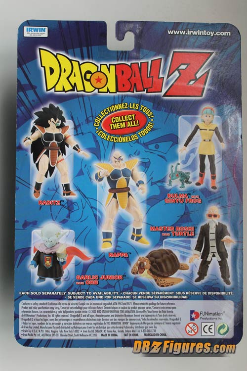 Irwin-Dragon-Ball-Z-Saiyan-Saga-Master-Roshi-with-Turtle-2
