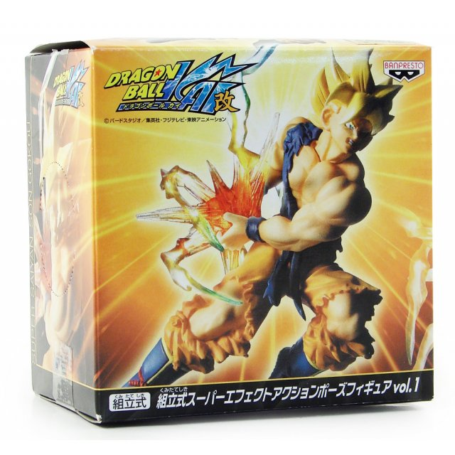 SEAPF-Goku-Vol1-3