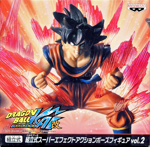 SEAPF-Goku-Vol2-1