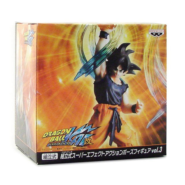 SEAPF-Goku-Vol3-4