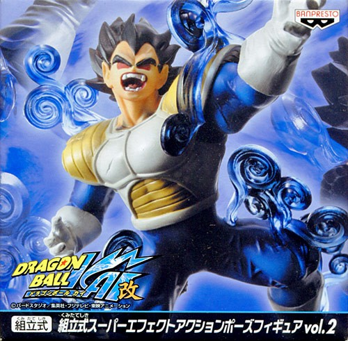 SEAPF-Vegeta-Vol2-1