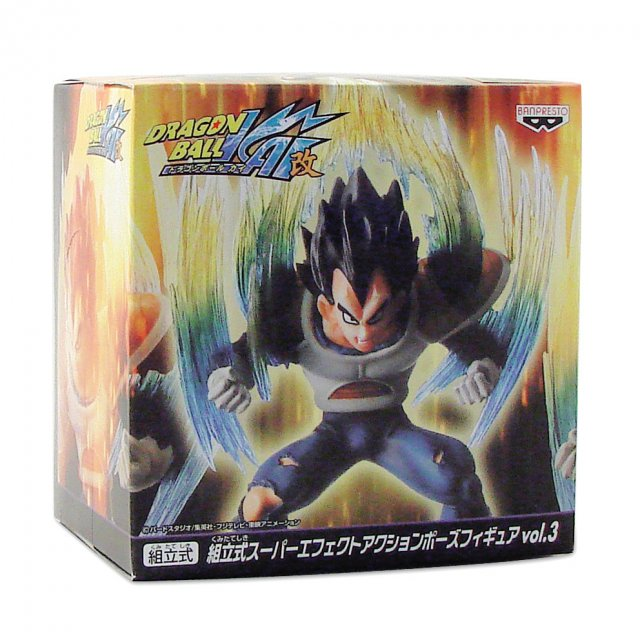 SEAPF-Vegeta-Vol3-4