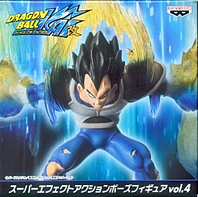 SEAPF-Vegeta-Vol4-1