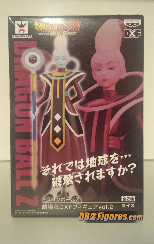 DXF2-Whis-1