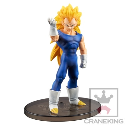 DRAGONBALL_HEROES_DXF_VOL2_SS3VEGETTA_14CM_1_DEC2014_BANPRESTO.jpg~original