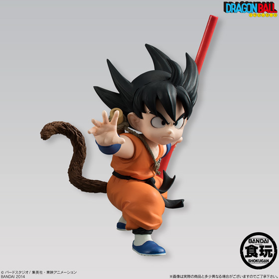 styling kid goku 2