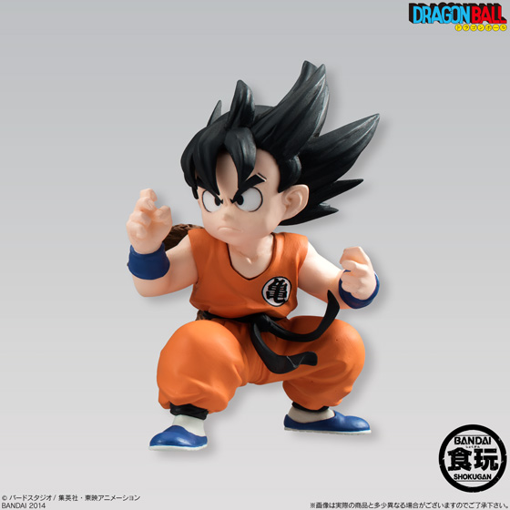 styling kid goku 3