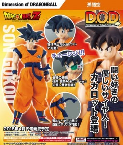 Son Goku Dimension of Dragon Ball