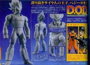 Advertisement for the Dimension of Dragon Ball Vegeta