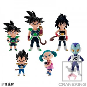 Banpresto Dragon Ball WCF Vol. 0