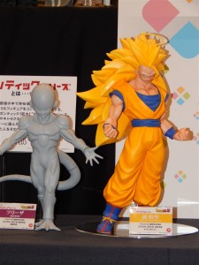 X-Plus Frieza