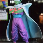 Banpresto Super Structure Collection Gohan