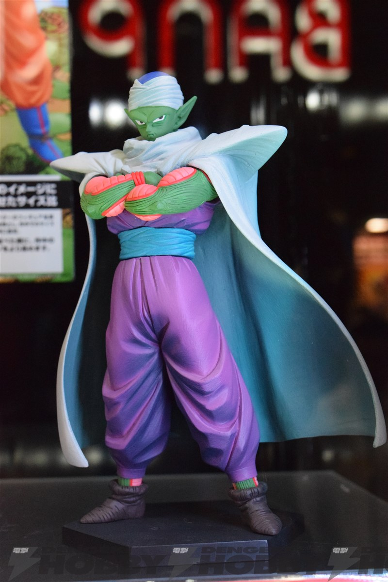 Banpresto Super Structure Collection Piccolo
