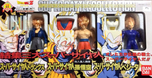 Bandai Super Battle Collection 3 Pack