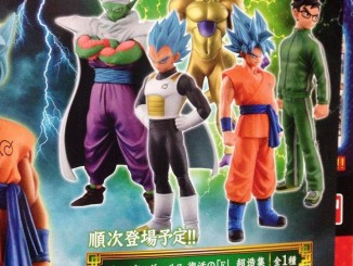 Dragon Ball Z Revival of F DXF