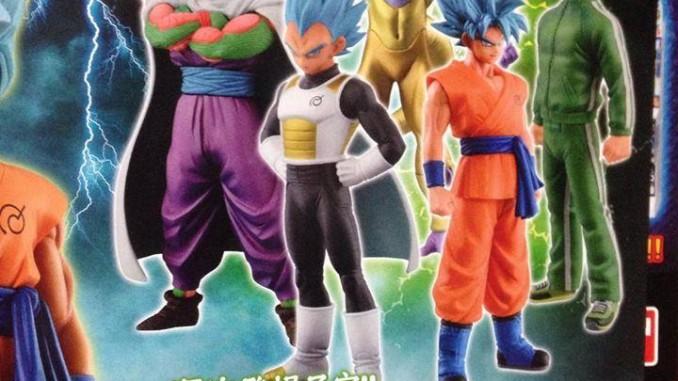 Dragon Ball Z Revival of F DXF