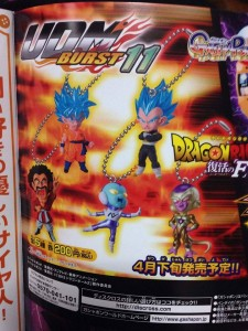 Dragon Ball Z UDM Burst 11