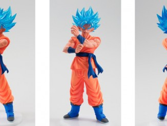 Bandai Dragon Ball Z HG Gashapon