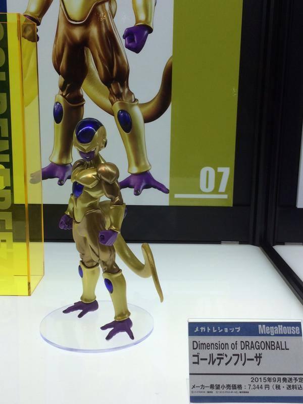 Dimension of Dragon Ball Golden Frieza