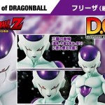 Dimension of Dragon Ball Frieza