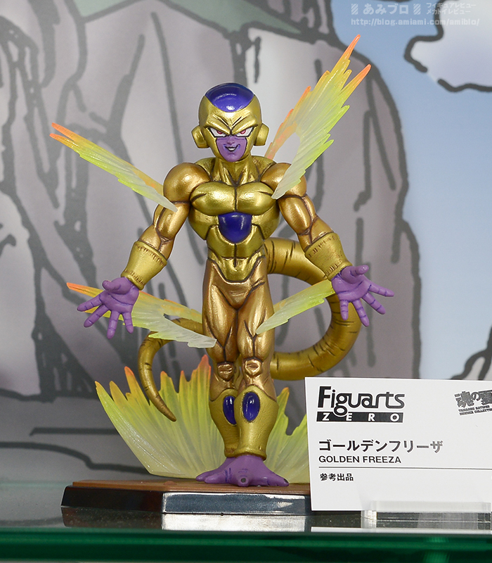 Figuarts ZERO Golden Frieza