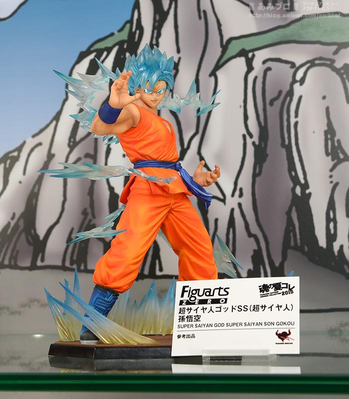 Figuarts ZERO Super Saiyan God Super Saiyan Goku