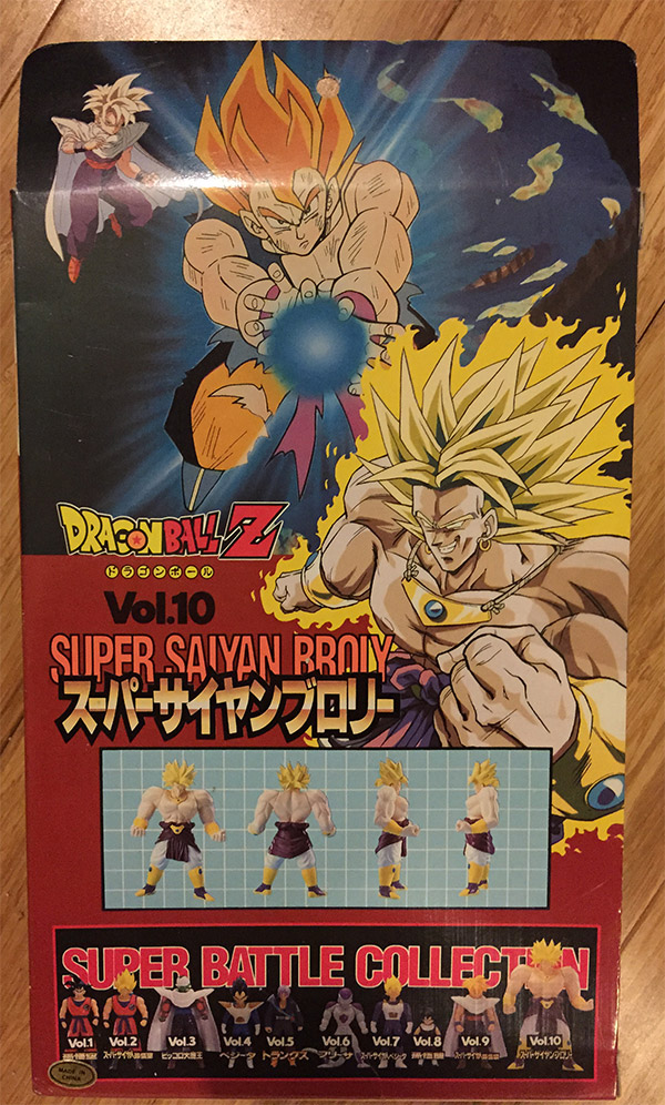 Super Battle Collection Vol. 10 – Super Saiyan Broly