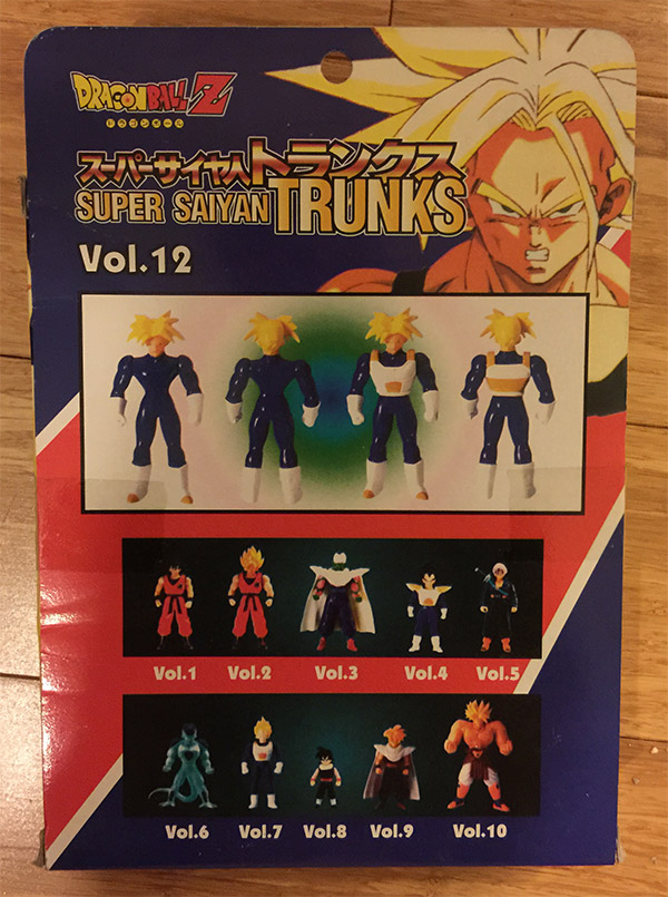 Super Battle Collection Vol. 12 – Super Saiyan Trunks