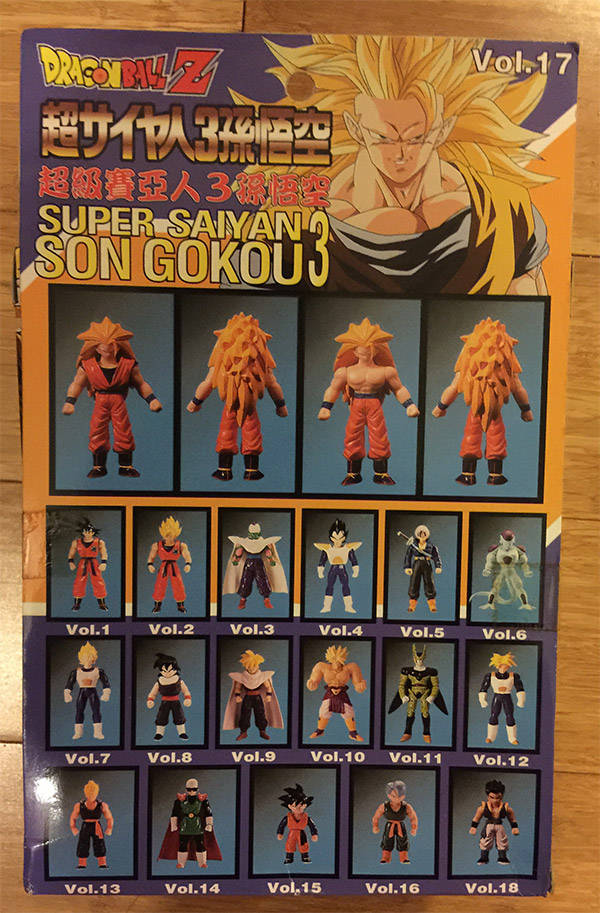 Super Battle Collection Vol. 17 – Super Saiyan Son Gokou 3