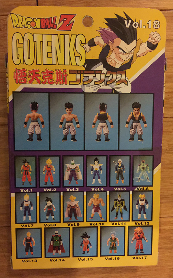 Super Battle Collection Vol. 18 – Gotenks