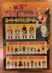 Super Battle Collection Vol. 21 - Super Saiyan Gogeta