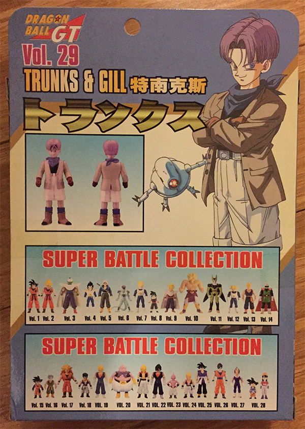 Super Battle Collection Vol. 29 – Trunks and Gill