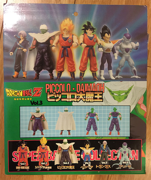 Super Battle Collection Vol. 3 – Piccolo Daimaoh
