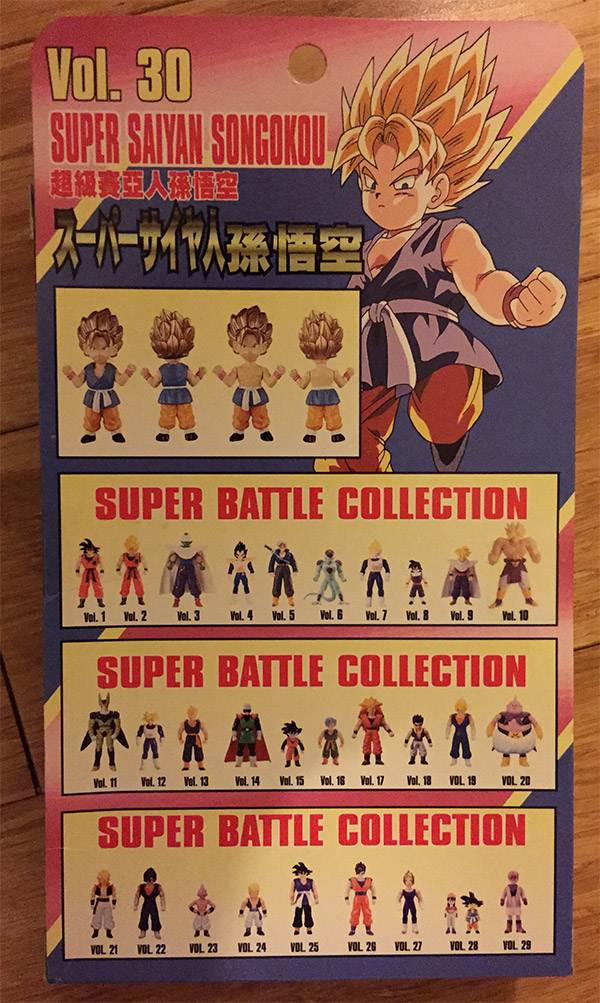 Super Battle Collection Vol. 30 – Super Saiyan Son Gokou