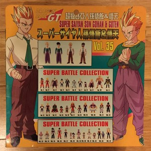 Super Battle Collection - Vol. 35