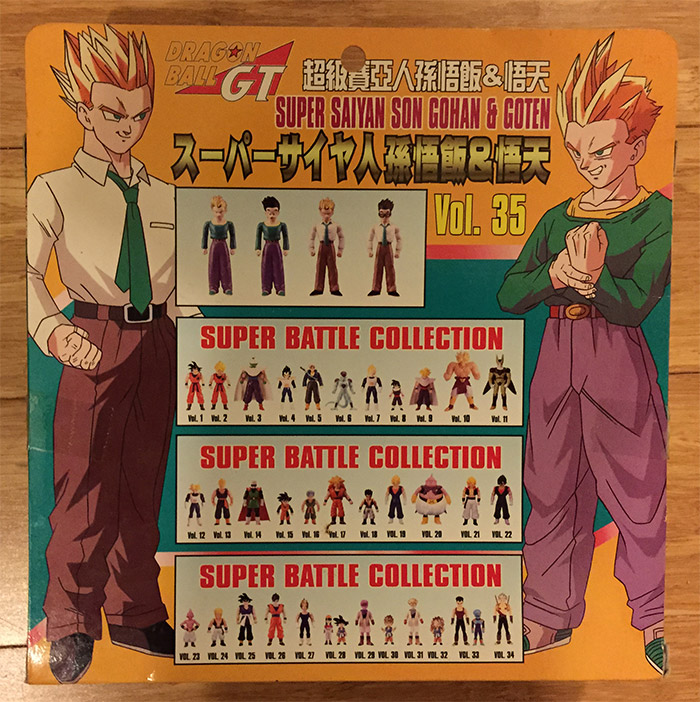 Super Battle Collection – Vol. 35