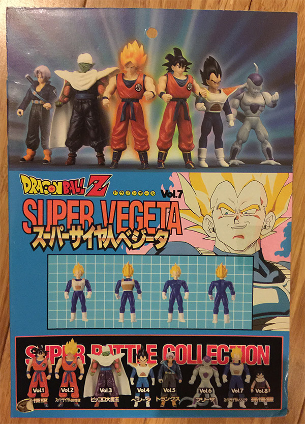 Super Battle Collection Vol. 7 – Super Saiyan Vegeta