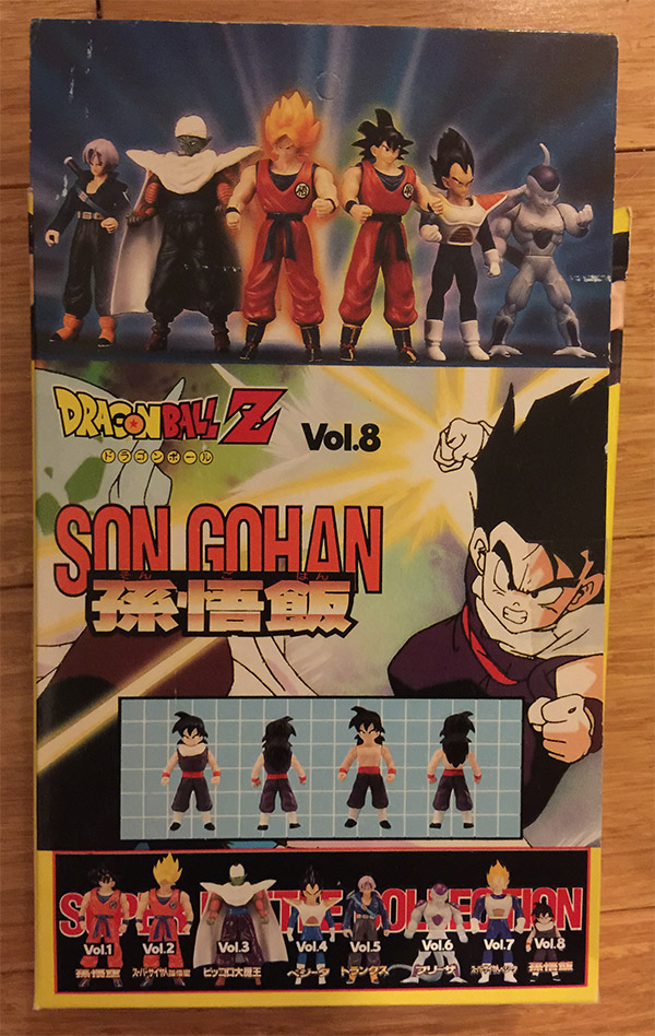 Super Battle Collection Vol. 8 – Son Gohan