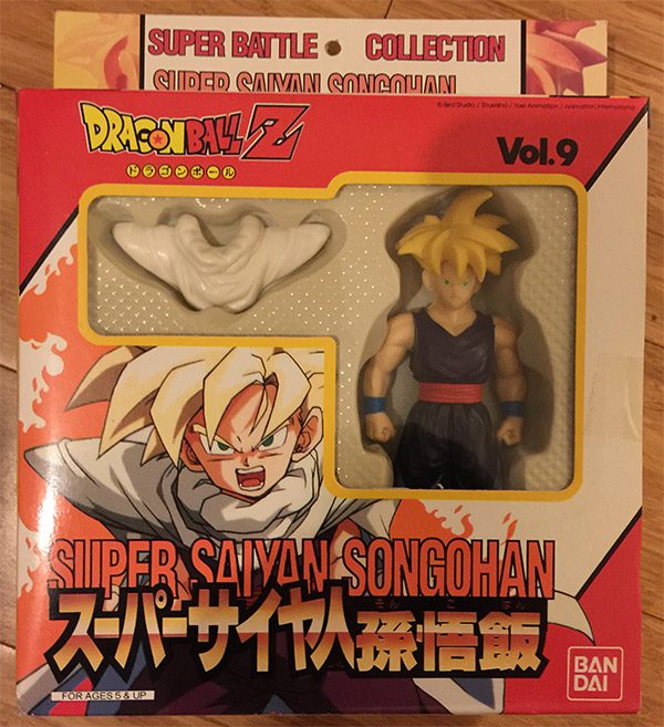 Super Battle Collection Vol. 9 – Super Saiyan Son Gohan