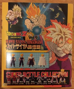 Super Battle Collection Vol. 9 - Super Saiyan Son Gohan