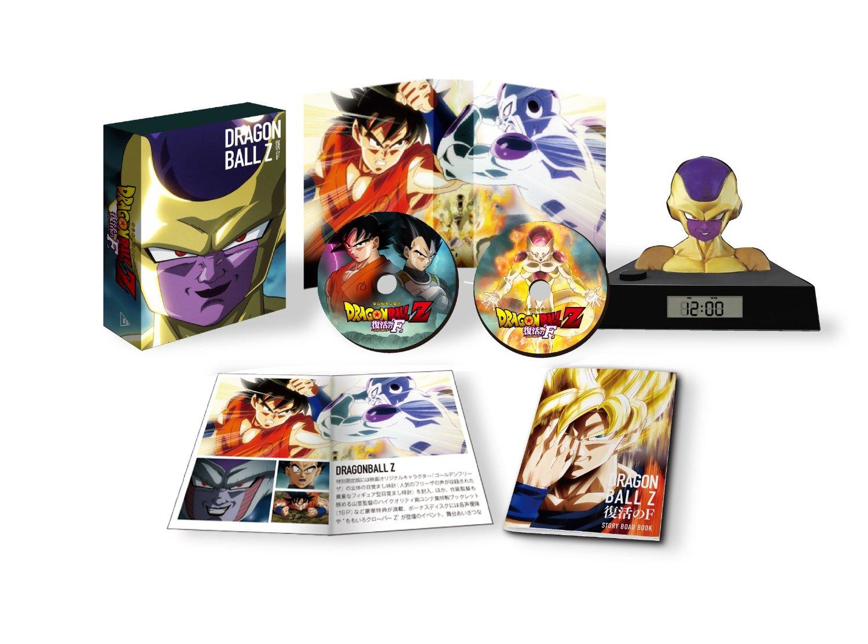 Fukkatsu no 'F' Blu-ray