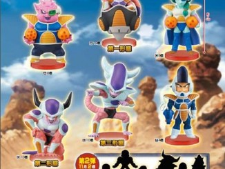 Dragon Ball Z WCF Banpresto
