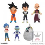 "Dragon Ball Z revival of ""F"" World Collectable figures vol.3"