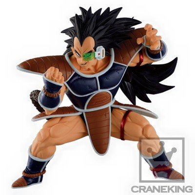 Banpresto SCultures 5 Big Raditz