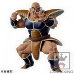 Banpresto SCultures 5 Big Napa