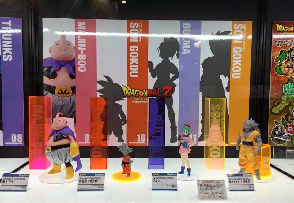 Dimension of Dragon Ball Wonder Fest 2015
